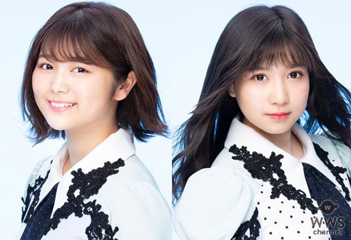 SKE48、今年も「FC岐阜応援隊」を継続就任「全力で応援していきます!」
