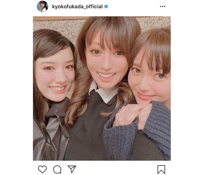 深田恭子が多部未華子、永野芽郁との「UQ3姉妹」ショットを公開!プライベートだからこそのほっこりエピソードも