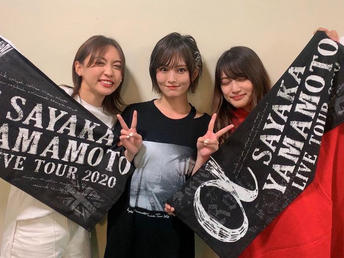 山本彩のツアーに入山杏奈、木崎ゆりあが参加!3ショット掲載に「3人とも可愛い」「めっちゃ感慨深い」