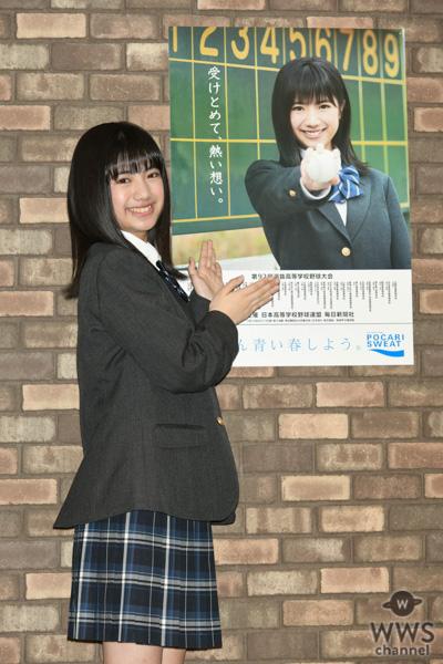 石井薫子がセンバツ高校野球応援キャラクターに就任!