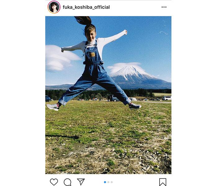 小芝風花、富士山バックに飛躍の大ジャンプ!「大切な目標頑張るぞっ」