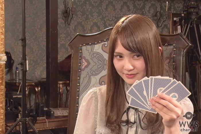 日向坂46、『ソンナコトナイヨ』初回盤収録の特典映像予告編が公開!