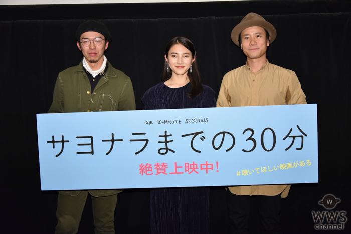 久保田紗友、10代を振り返り「やり残したことはありません」!『サヨナラまでの30分』公開御礼舞台挨拶が開催