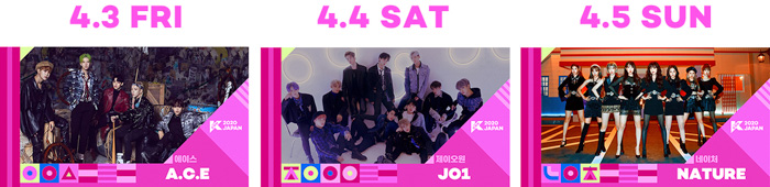 JO1、A.C.E、NATUREの出演が決定!『KCON 2020 JAPAN』第3弾アーティストが発表!