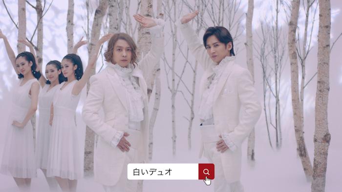 KinKi Kidsが純白の雪景色の中でフォークソングを披露!