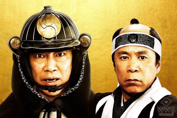 「日本アカデミー賞話題賞」が発表!「決算!忠臣蔵」と星野源が受賞に