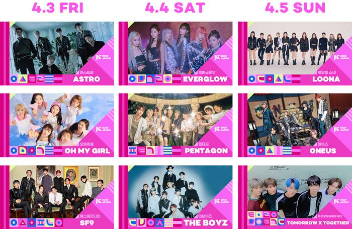 TOMORROW X TOGETHERが初登場『KCON 2020 JAPAN×M COUNTDOWN』 第1弾ラインナップが発表