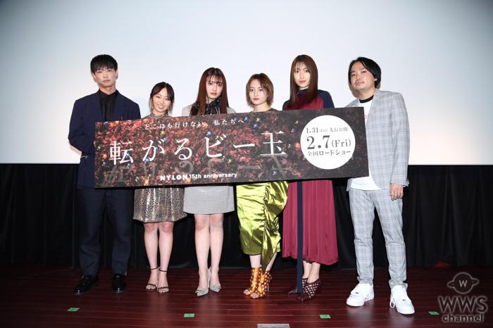 吉川愛、萩原みのり、今泉佑唯が出演!『転がるビー玉』先行上映会が開催