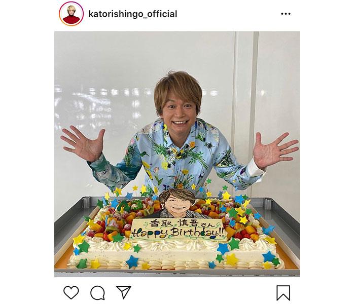 香取慎吾、バースデーケーキを前に満面の笑顔「もう終わったと思っていたので」