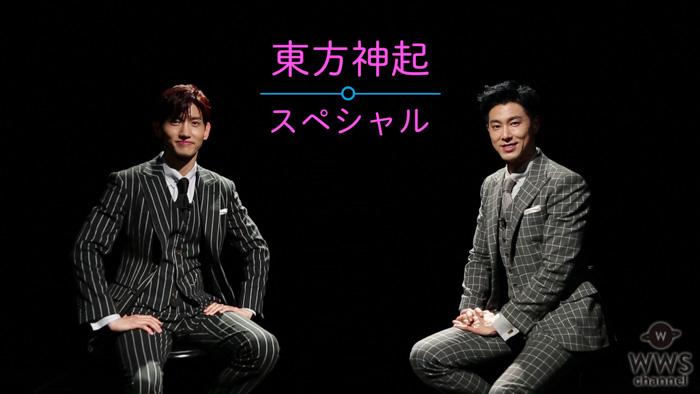 東方神起を「Mnet」で4月に大特集決定