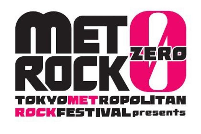 感覚ピエロ、キュウソネコカミら出演「METROCK ZERO 2019」がテレ朝チャンネル1にて放送