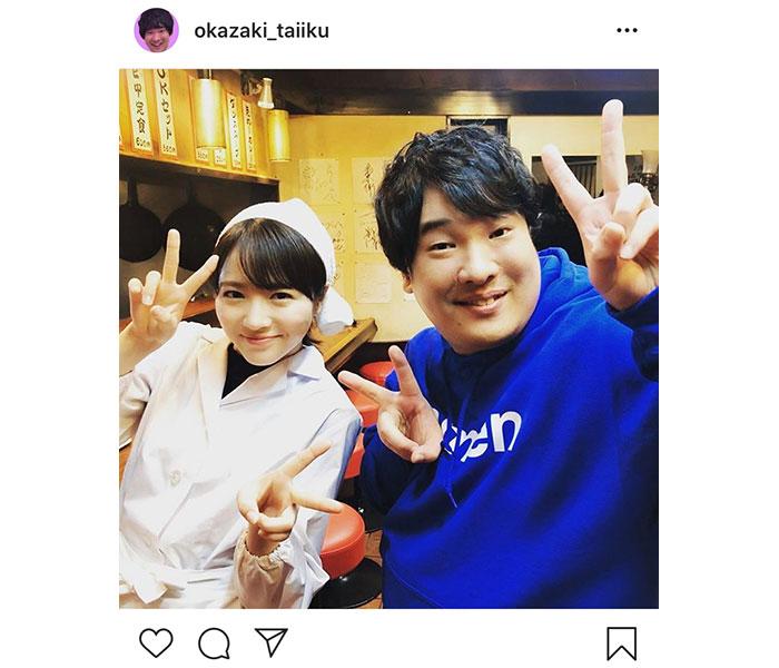 岡崎体育がエビ中・中山莉子との2ショット公開!「可愛いさ最強な2人」