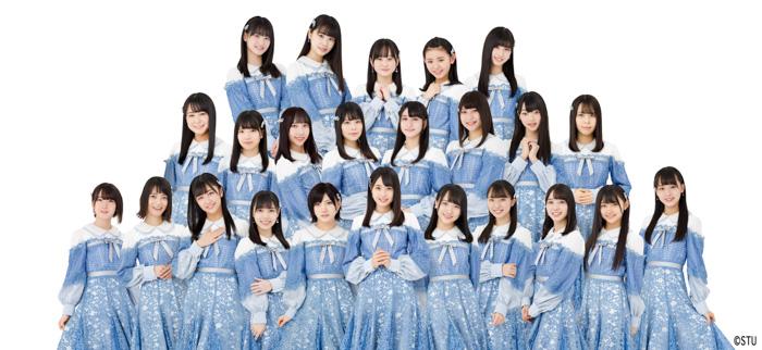 STU48、全メンバー出演の全国ツアー追加公演がCSファミリー劇場で生放送決定!