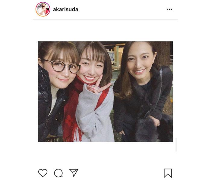 SKE48 須田亜香里、念願の鈴木奈々と食事に!「幸せでした」と喜びの3ショット公開