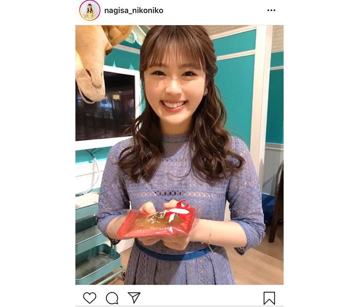 NMB48 渋谷凪咲、バレンタインデーに贈る告白動画公開!「シュール&キュート」「メッチャ可愛い」