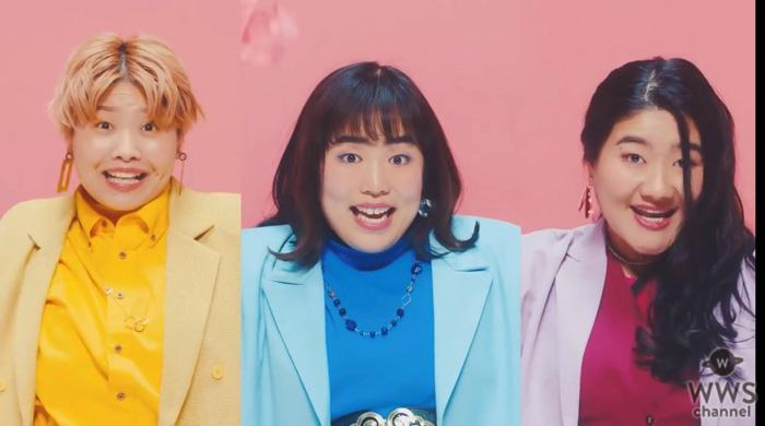 吉本坂46 ゆりやんカップリング『好きになってごめんなさい』MVが100万回再生を記録