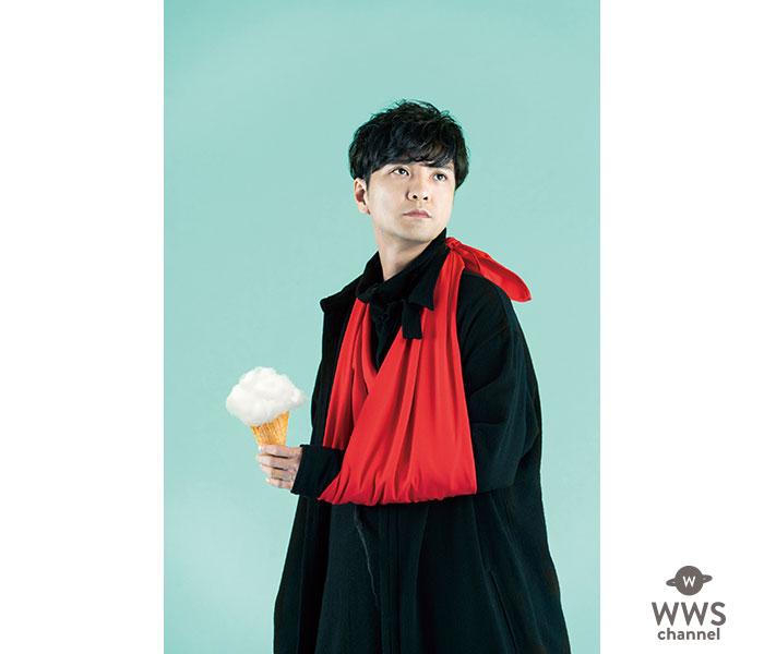 森山直太朗、卒業式の定番ソング『さくら(独唱)』を披露 <FNS音楽特番 春は必ず来る>
