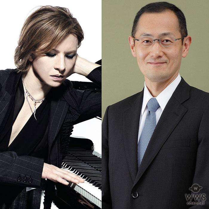 3月11日、「YOSHIKI CHANNEL」にてYOSHIKI×山中伸弥教授 緊急生対談の放送が決定!