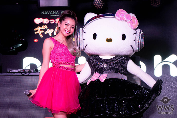 DJ Hello Kitty&「ゆきぽよ」、世界初のオリジナルコラボ楽曲『Kawaii』を生配信で初披露!