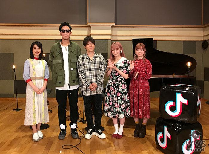 コブクロ、日本初のTikTok LIVE生配信!
