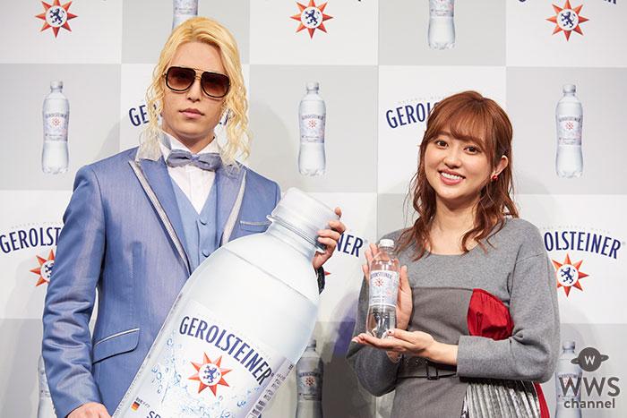ローランド、新CMお披露目で菊地亜美の妊娠を祝福!炭酸水シャンパンタワー登場!