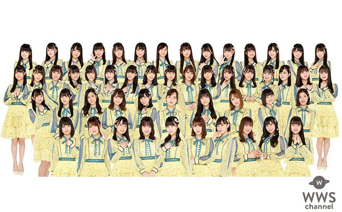 HKT48、約1年ぶりとなる13thシングルのリリースが決定!運上弘菜が初センターに大抜擢!