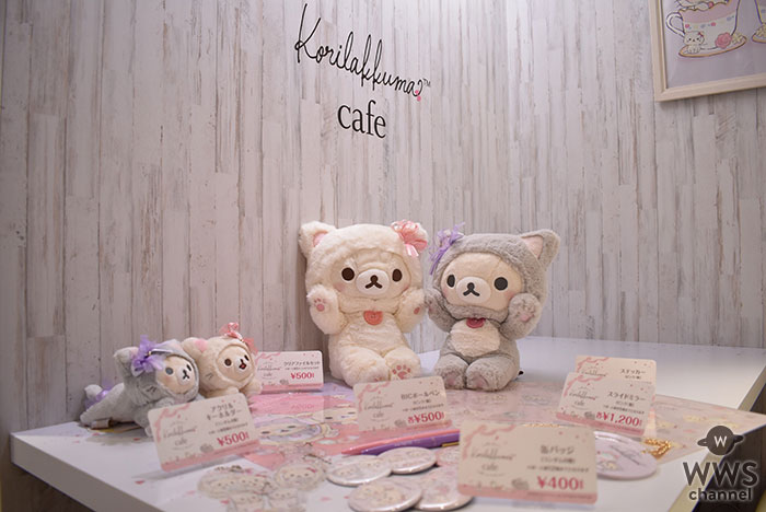 可愛すぎるコリラックマのカフェが原宿に登場!テーブルの上を動くコリラックマたちに癒される