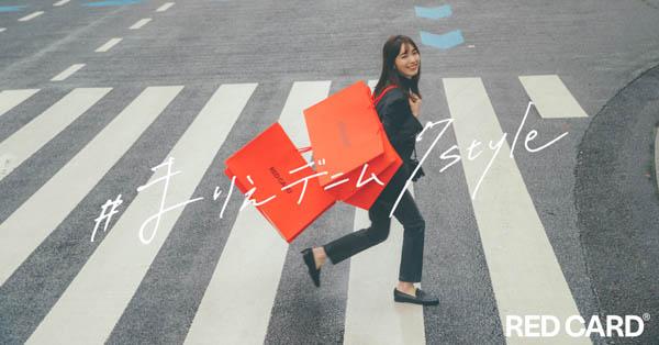 飯豊まりえ、東京の街でデニムをはきこなす「#まりえデニム7style」を公開!