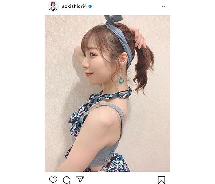 SKE48 青木詩織の横顔ポニーテールショットに「お肌綺麗」「美しさを知ってしまった」と絶賛の声