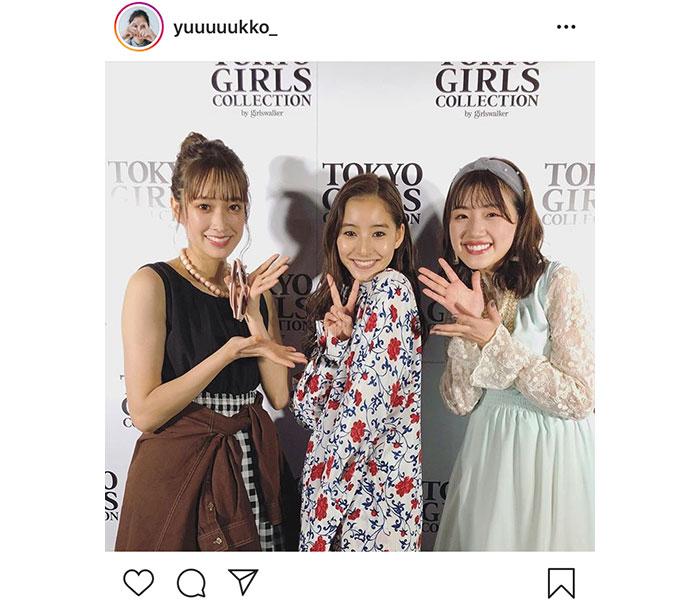 新木優子、TGCで日向坂46 佐々木久美、佐々木美玲との3ショット公開に「美人ばかり」「癒されます」