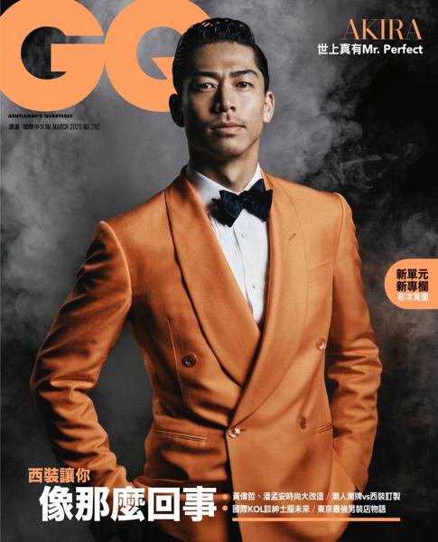EXILE AKIRA、台湾メンズファッション誌に初登場!ファッションへのこだわりを語る