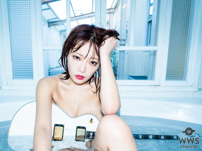 """""""脱げる""""シンガー・藤田恵名の最新シングルのリリースが6月に決定"""