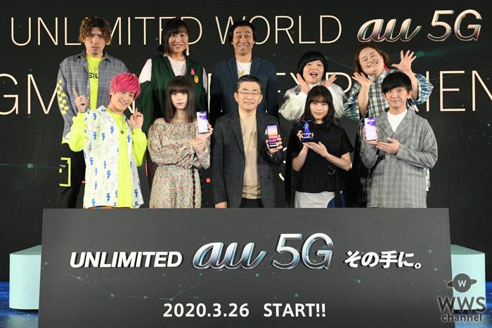 有村架純、池田エライザがau「5G」発表会に登場!