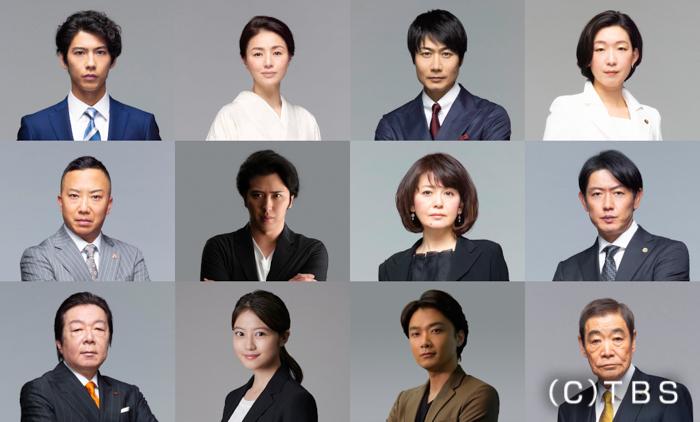 日曜劇場『半沢直樹』に賀来賢人、今田美桜、尾上松也らの出演が明らかに