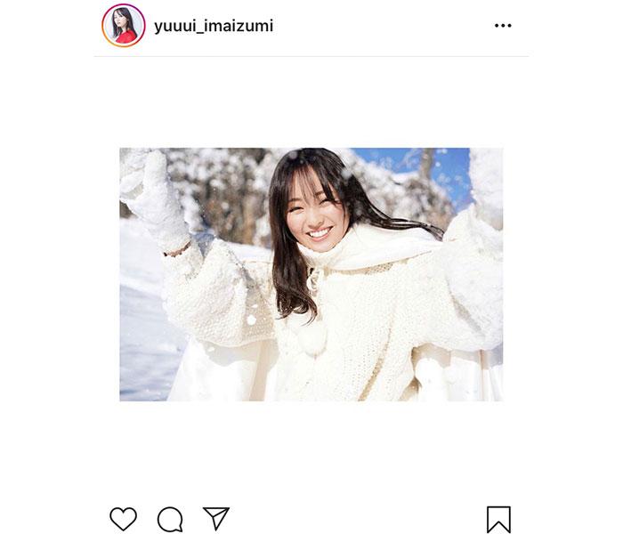 今泉佑唯、「ロマンスの神様」風の雪国オフショット公開!「雪国の美少女」「本当に癒されるその笑顔」と大絶賛