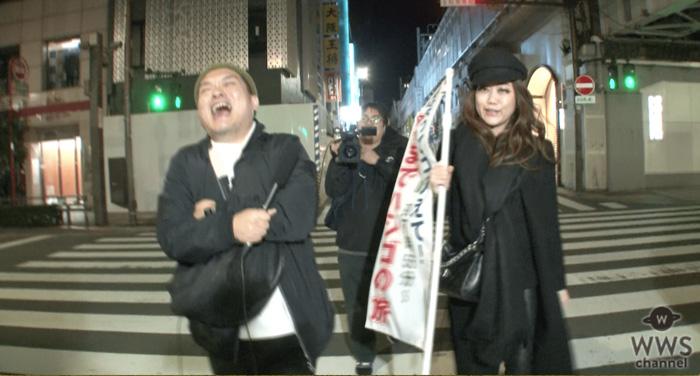 JUJU『笑ってコラえて!』初出演!「朝までハシゴの旅」で大熱唱