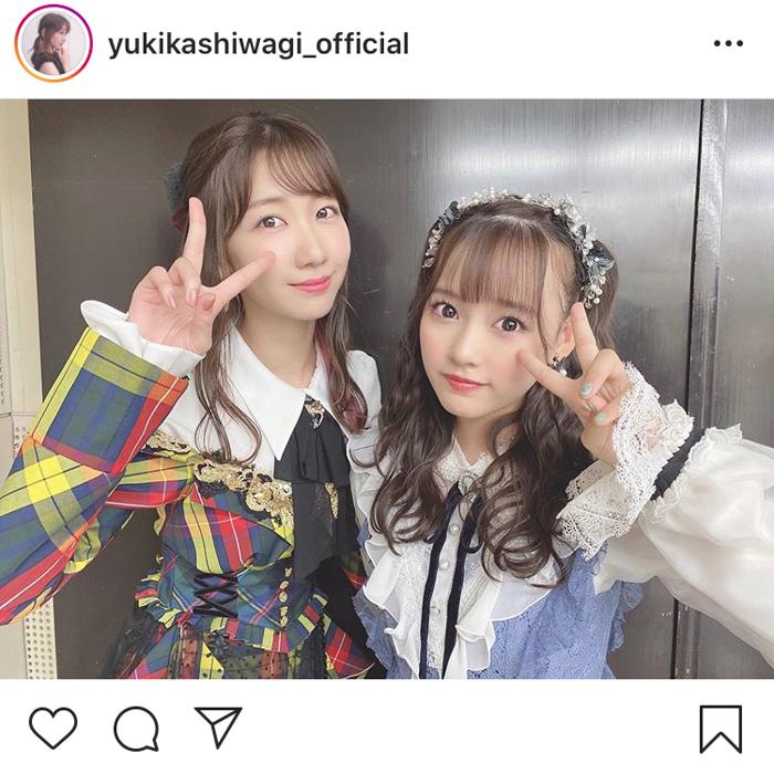 AKB48 柏木由紀がイコラブ・齊藤なぎさとの2ショットを公開!「異次元のかわいさ!」