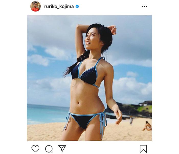 小島瑠璃子がハワイのビーチでセクシー水着ショット公開!「素晴らしい」「ナイスバディ」「天使舞い降りてる」」