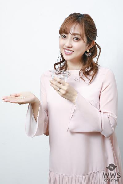 """菊地亜美、""""母になる私のお守り""""がテーマのサプリ新アンバサダーに就任"""