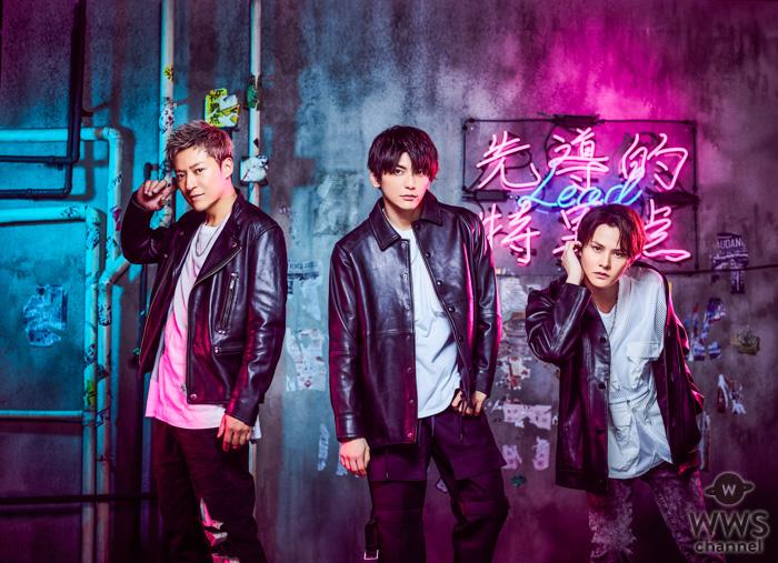 Lead、新曲MVが公開!4月からTVレギュラー冠番組も放送決定