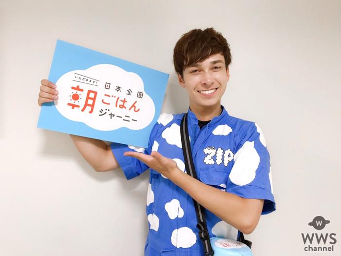マーティン、『ZIP!』内コーナー『いただきます!日本全国朝ごはんジャーニー』の2年目続行が決定