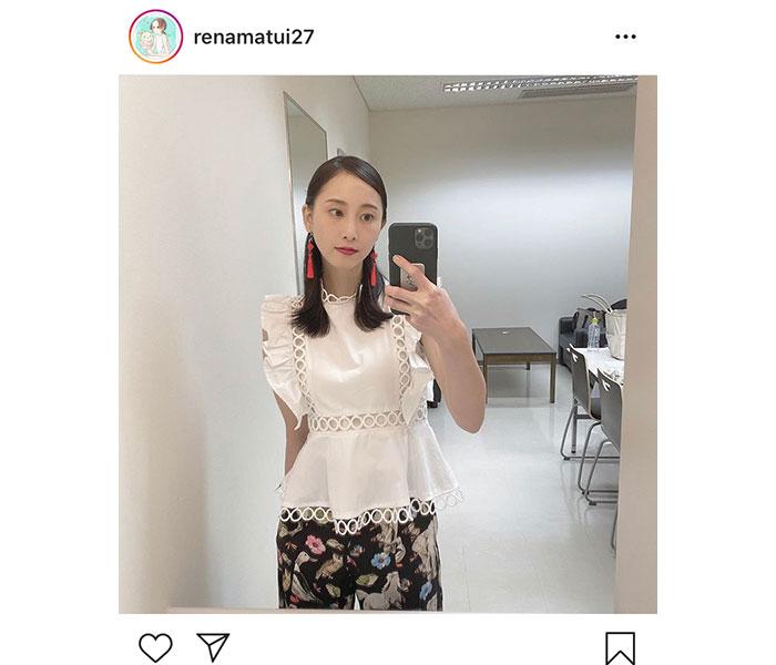 松井玲奈からファンへメッセージ「元気に仕事をしておりますので、ご安心を」