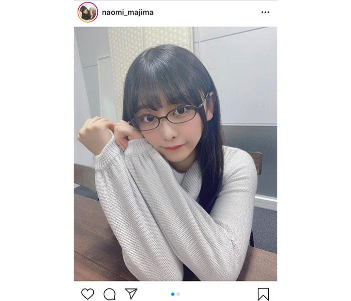 真島なおみが黒髪メガネショット公開!「メガネ女子最高」「綺麗、清楚、愛くるしい」