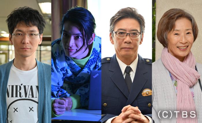 綾野剛&星野源のW主演『MIU404』に渡邊圭祐、金井勇太、そして生瀬勝久の出演が決定!
