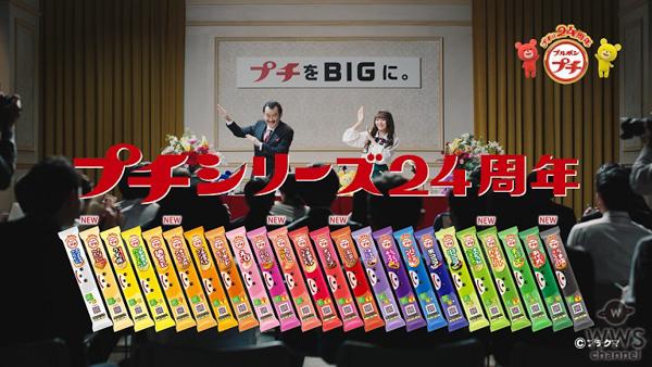 ねおのアーティストデビューが決定!吉田鋼太郎と「プチシリーズ」CMで初共演も