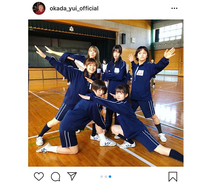 岡田結実、「女子無駄」体操着4ショット公開!「昔に戻った気がして好きでした」