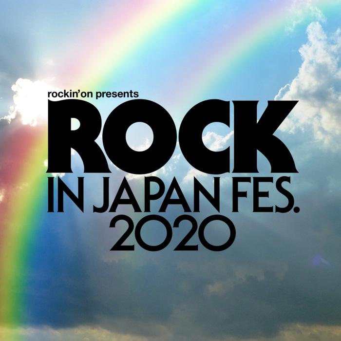 「ROCK IN JAPAN FESTIVAL 2020」チケット特別割引の抽選先行受付がスタート