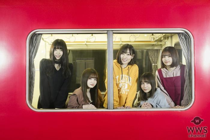SKE48出演の『名古屋行き最終列車2020』、関東放送分が今夜最終回