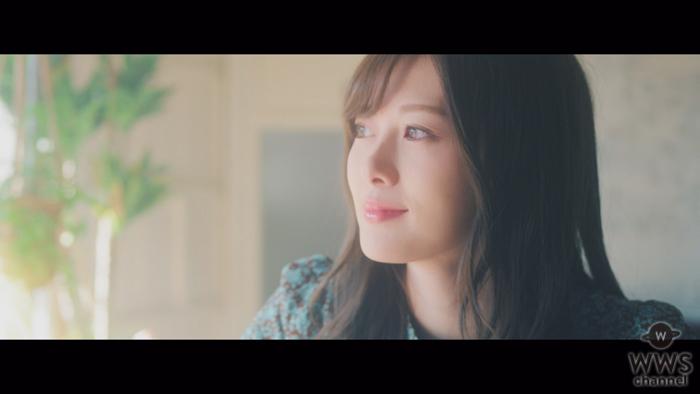乃木坂46 白石麻衣ソロ曲『じゃあね。』のMVが解禁!
