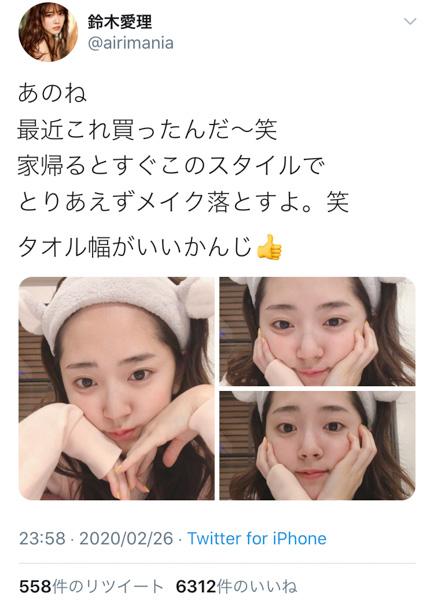 鈴木愛理がでこ出しすっぴんショット公開に「肌きれい」「惚れます」「尊い」と大反響!
